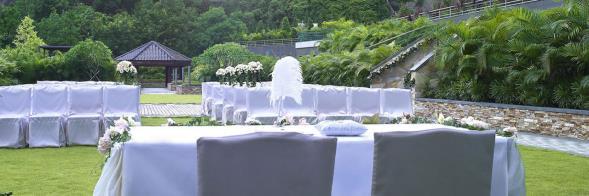 Dış Mekan Düğünü